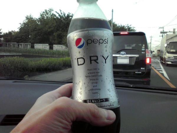 pepsi_dry